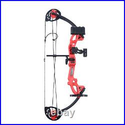 15-25lbs Adjustable Archery Compound Bow Hunting Shooting Target Outdoor Sport