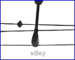 30-75 lbs Pro Black Archery RTH Compound Bow Hunting Right Hand Bow Kit 16-32'