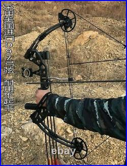 Compound Bogen Kit 30-70lbs Bogenjagd Angeln 320fps Bogenschießen Rechte Hand
