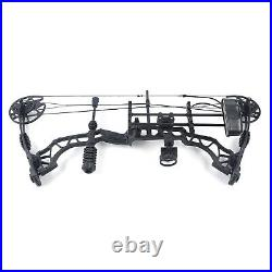 Compound Bow Arrows Set 35-70lbs Adjustable Archery Hunting Shooting UK STOCK