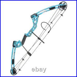 Compound Bow Carbon Arrow Set 30-55lbs Adjust Archery Field Bow Hunting Shooting