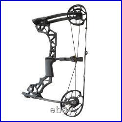 Compoundbogen Dual Use 40-60lbs Einstellbar Katapult Stahlkugel Bogenschießen